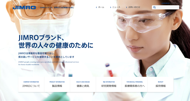 https://www.jimro.co.jp/news/jimro_top1.png
